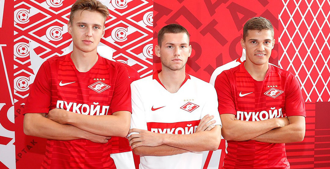 Maillot De Foot Spartak Moscow Pas Cher